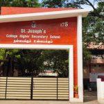 ST.JOSEPH'S COLLEGE HIGHER SECONDARY SCHOOL